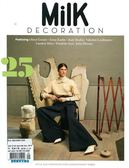 Milk DECORATION 9-11月號/2018 第25期