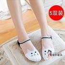 冰絲襪 船襪女隱形薄款防滑絲襪子女夏季短襪絲襪可愛淺口低幫韓國 5雙