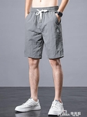 七分褲 短褲男士夏季冰絲薄款潮流大褲衩寬鬆外穿休閒運動沙灘五分中褲子