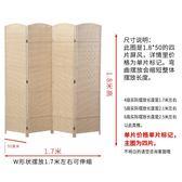 中式屏風客廳臥室經濟型玄關折疊移動現代簡約實木小戶型隔斷裝飾  麻吉鋪