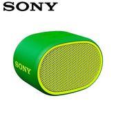 【公司貨-非平輸】SONY 可攜式無線藍牙喇叭 SRS-XB01-G 綠