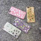 【紅荳屋】日韓電鍍星星閃粉軟邊  蘋果iphone7/7plus/i7軟殼手機殼