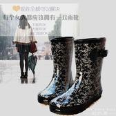 雨鞋 韓版    蕾絲雨鞋女中筒