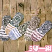 現貨-襪子-春夏薄款男士星星暈染隱形襪襪子Kiwi Shop奇異果0502【SXA039】