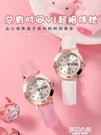兒童手錶防水防摔指針式女童小學生中學生初中女孩韓版簡約電子表 夢幻小鎮