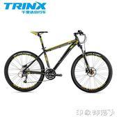 TRINX千里達山地車自行車D700禧瑪諾27速油壓碟剎油壓鎖死前叉 igo 全館免運