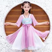 兒童漢服襦裙女童古裝超仙小女孩夏季中國風連身裙短袖12薄款15歲TT1691『美鞋公社』