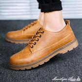 英倫鞋 秋季新款男鞋潮流低幫馬丁鞋復古英倫風工裝鞋耐磨防水圓頭大頭鞋  瑪麗蓮安