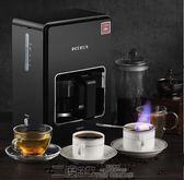 咖啡機 Petrus/柏翠 PE3100BL咖啡機家用全自動美式滴漏智慧一體機煮咖啡 igo免運