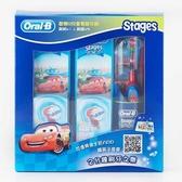 歐樂B 迪士尼兒童電動牙刷組 (1 刷柄 + 5 刷頭)