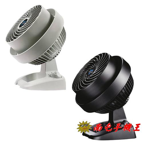 ※南屯手機王※ Vornado 渦流空氣循環扇(黑色) 530B/(白色) 530W 【宅配免運費】