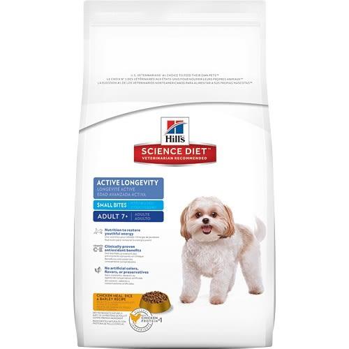 【寵物王國】希爾思-成犬7歲以上活力長壽(雞肉米與大麥)小顆粒2kg