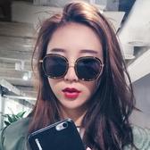太陽鏡 新款墨鏡女韓版潮明星圓臉太陽鏡鏡復古風【快速出貨八折下殺】