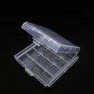 【DE304】電池收納盒-3號4號電池專用 電池存儲盒 電池盒 電池存放盒 EZGO商城