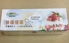 普羅拜爾 優格菌--普羅優菌12包 一盒...