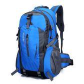新款雙肩包防潑水書包登山包騎行水壺掛包男女款戶外運動旅行背包