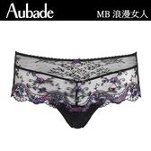 Aubade-浪漫女人XL刺繡蕾絲平口褲(紫黑)MB