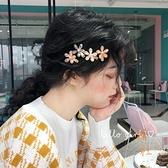 5個裝 韓版水晶花朵發夾發卡氣質劉海夾邊夾發飾女【橘社小鎮】【橘社小鎮】