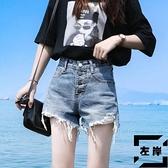 牛仔短褲女夏寬鬆高腰顯瘦胖mm大碼a字闊腿熱褲潮【左岸男裝】