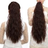 馬尾假髮韓系假髮女長捲髮鯊魚夾子式玉米燙大波浪水波紋中短版馬尾辮子直接髮片