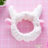 貓耳髮箍 正韓時尚洗臉頭帶兔貓耳朵可愛頭飾品甜美風化妝女束?帶【快速出貨】