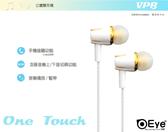 【通話耳機系列】適用所有3.5mm 耳機孔安卓蘋果氣入耳式耳機有線耳機線控耳機音樂耳機通話耳機