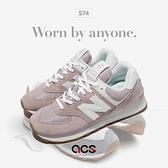New Balance 休閒鞋 NB 574 紫 白 女鞋 運動鞋 麂皮 復古慢跑鞋 【ACS】 WL574PA2B