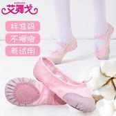 舞蹈鞋 兒童舞蹈鞋幼兒園女童練功鞋