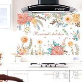 高品質廚房耐高溫瓷磚防油貼紙 YX4249『優童屋』