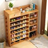 鞋架多層防塵簡易進門口窄小鞋櫃放家用室內好看經濟型收納鞋架子 【母親節特惠】