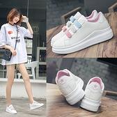 新款韓版百搭魔術貼厚底小白鞋女潮學生運動休閒單鞋女鞋