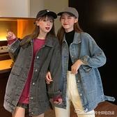 牛仔外套牛仔外套女寬鬆韓版春秋季冬百搭新款炸街休閒夾克上衣ins潮 阿卡娜