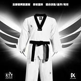 全新設計SWING銀翼款跆拳道道服