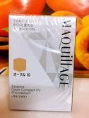 SHISEIDO 資生堂心機長效精華粉霜UV(蕊)12g 全新專櫃正貨盒裝 色號: 10