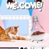 逗貓棒貓咪玩具自嗨小貓玩具不倒翁漏食球耐咬幼貓用品逗貓神器最低價  七色堇