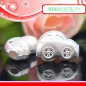 銀鏡DIY S990純銀材料配件/童趣Q版汽車.可愛小車造型墜(穿式)~適合手作蠶絲蠟線/衝浪幸運繩