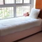 床边地毯卧室满铺飘窗地垫客厅橱窗毯仿羊毛地毯【聚寶屋】