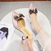 涼拖鞋女外穿時尚2020新款甜美蝴蝶結包頭半拖鞋高跟鞋粗跟 HX5193【易購3C館】