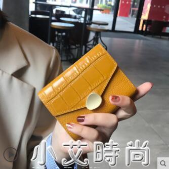 女錢包短款2021年新款真皮牛皮網紅摺疊簡約小眾設計感錢夾ins風 小艾新品