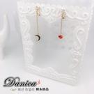 無耳洞耳環 正韓氣質甜美微鑲小巧 單鑽 月亮 流線 不對稱 長 夾式耳環 S92324 Danica 韓系飾品