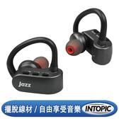 [富廉網] 【INTOPIC】真無線藍牙耳機 JAZZ-TWE01