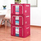 ✭米菈生活館✭【Z83】點點折疊鋼架儲物收納箱 100公升 收納盒 衣物 棉被 置物箱 居家收納 收納箱