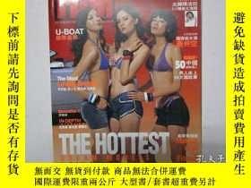 二手書博民逛書店HIM罕見THE HOTTEST 最熱門的他Y24992 出版2