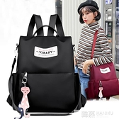 2020新款時尚旅行雙肩包女背包牛津布帆布年級多用女式大容量書包  女神購物節