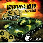 遙控車-遙控坦克車越野車玩具無線模型充電動汽車大炮兒童男孩-奇幻樂園