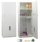 【環保傢俱】塑鋼掃具櫃.塑鋼置物櫃,清潔...