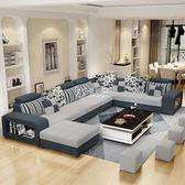 沙發大小戶型可拆洗簡約現代沙發客廳整裝家具轉角U型組合igo   卡菲婭