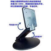 店長推薦 加強萬能液晶電腦顯示器底座通用觸屏桌面支架14-27橢圓新款