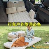 車載充氣床汽車轎車床墊后排車內旅行床氣墊床【勇敢者戶外】