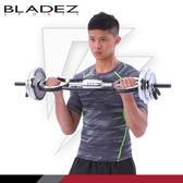 【BLADEZ】臂熱健臂器 – 舉重槓鈴22磅